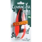 コータック(Coatac) コンデックス 5430  60g RS