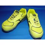 Yahoo!メガワーク仕事着屋寅壱 新商品 安全靴 0104 964 超軽量 スニーカー