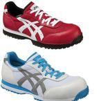 アシックス 安全靴 FIS 32L ウインジョブ