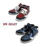【MW-BEAST】ビースト 安全靴 セーフティスニーカー ミタニ 鋼鉄先芯 ミドルカット