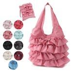 メール便可 防水加工 バッグカバー フリルエコバッグ(大) ナイロン 無地 折り畳み 買い物袋 折りたたみ コンパクト