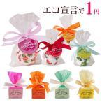 エコ宣言したら 1円 でミニバスボールorプチガトーフィザー 薔薇 1円 エコポイント 薔薇雑貨