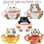 Yahoo! Yahoo!ショッピング(ヤフー ショッピング)チャーリー クーミニョンティー フレーバーティー 4包入り 2種 ストロベリー紅茶 オレンジ紅茶 プチギフト 猫雑貨 ねこ ネコ お礼 お返し ギフト プレゼント