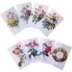 ルドゥーテシリーズ ミニ・クリア・ファイル 4枚セット 全2種 クリアファイル ファイル マスクケース 薔薇 バラ ローズ ステーショナリー