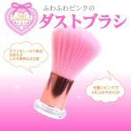 Yahoo!ネイルレシピ Yahoo!店【SALEお得価格】ネイル用ダストブラシ