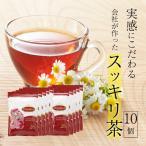 ダイエット茶 便秘 ダイエット お茶 キャンドルブッシュ