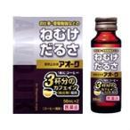 アオーク(AWOUK) 50ml ×2本 日野薬品 【第3類医薬品】