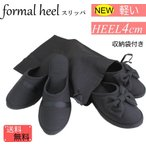 ╞ёдвдъ ┴ў╬┴╠╡╬┴ formal heelslipper ┴░╩─д╕е┐еде╫ ┬▐╩╠╟фдъ б┴24cm ┬┤╢╚╝░ ╞■│╪╝░ │╪╣╗ дкд╖дудь е╥б╝еы е╣еъе├е╤ ╣ї еье╟егб╝е╣ ╝╝╞т═╤