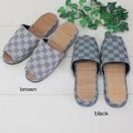 [難あり] block check柄 bamboo slipper (竹スリッパ)(Lサイズ) [夏もの スリッパ]