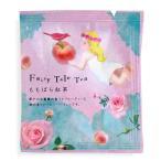 【メール便可】フェアリーテールティー ももばら紅茶 分包タイプ