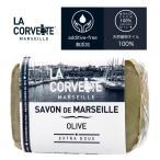 無添加マルセイユ石鹸 ラ・コルベット サボン・ド・マルセイユ オリーブ 100g