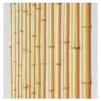 竹材 竹 晒竹 防虫処理 湯抜き加工品  2000x17〜19φ mm