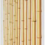竹材 竹 晒竹 防虫処理 湯抜き加工品  3900x44〜52φ