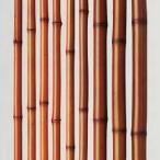 竹材 竹 染煤竹薄色 防虫処理品 2000x9〜13φ