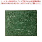 平長角皿 1/2サイズ用 静寂(しじま)