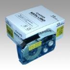 ネームランド用テープカートリッジ ネームランドテープ 8m 5巻入 XR-12YW-5P-E 本体色:黄 黒文字 カシオ【 オフィス機器 ラベルライター ネームランドテープ 】