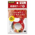 スコッチ[R] 超透明テープS  (小巻)テープカッター付き 巻芯径25mm  CC1212−D−N