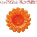 わさび皿(500枚入)菊 オレンジ【 厨房消耗品 】