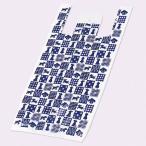 レジ袋 ワンワンチェック 22×43(31)×横マチ13 4000枚