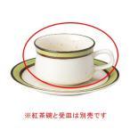 ツ577-617 No.656 マンゴレインボーストン 紅茶碗