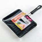 パール金属 焼きやき亭 センサーを汚さないストレート魚焼 調理器具 厨房用品 厨房機器 プロ 愛用 焼き物 焼網関連品