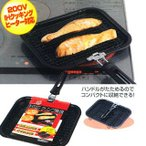 パール金属 焼き風味 IH対応クリンプ魚焼 [ IH対応 ] 調理器具 厨房用品 厨房機器 プロ 愛用 焼き物 焼網関連品