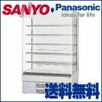パナソニック 冷蔵ショーケース SAR-U490N 日配用 【 メーカー直送/代引不可 】