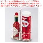 【まとめ買い10個セット品】No.4200 粉チーズ・タバスコ入レ