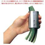 【まとめ買い10個セット品】 ヒラノ ハンディータイプ きゅうりカッター HKY-8 8分割【 調理機械(下ごしらえ) 】