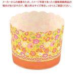 【まとめ買い10個セット品】 ペットマフィン(オレンジフラワー)MS8805(100枚入)【 製菓・ベーカリー用品 】