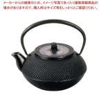 【まとめ買い10個セット品】 アサヒ 鉄 急須 丸アラレ 0.8L【 カフェ・サービス用品・トレー 】
