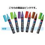 【まとめ買い10個セット品】 ボード用蛍光マーカー 中字 ピンク