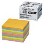 ポスト・イット[R] 強粘着ノート/ふせん 業務用パック 6544SS-NE オレンジ、エレクトリックブルー、ウルトライエロー、ライム、ローズ各8個 混色5色