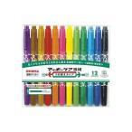 マッキーケア極細詰替えタイプ12色セット YYTS5-12C【 筆記具 マーカーペン サインペン 油性マーカーペン 】