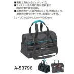 マキタ ツールバッグ A-53796【】