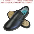 弘進ゴム シェフメイト α-4000 黒 29cm