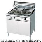 フジマック ガスパスタボイラー FGSB456004  12A・13A(天然ガス)【 メーカー直送/代引不可 】