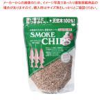 スモーク用チップ(1袋500g入) ホワイトオーク