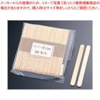 木製 アイススティック棒(50本束)114mm