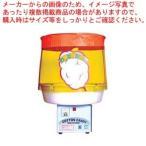 ショッピング綿 わた菓子機 綿菓子機 全自動わた菓子機 CA-7型