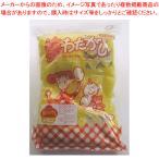 わた菓子機 綿菓子機 わた菓子用ザラメ 夢わたがし レモン  1kg×20袋入  メーカー直送/代引不可【】