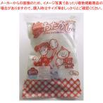 わた菓子用ザラメ 夢わたがし バニラ (1kg×20袋入)