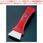 鉄板お好み焼き道具 セラミック スクレーパー【】