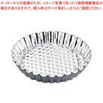 ブリキ 12cm 大マドレーヌ型 ケーキ焼き型【】