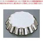 ブリキ マドレーヌ型 #500 ケーキ焼き型【】