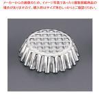 ブリキ ケーキ型〈小〉 #56 ケーキ焼き型【】