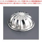 ブリキ ケーキ型〈小〉 #58 ケーキ焼き型【】