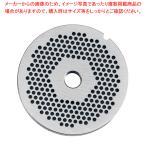 ボニー ミートチョッパー No.10・12用プレート 2.4mm 業務用 器具 道具 小物 作業 調理 料理 調理器具 厨房用品 厨房機器 プロ 愛用 販売 なら 名調