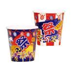 業務用かき氷機用 かき氷カップ 紙カップ 縁日花子 2色アソート 50個 日本製