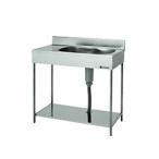 【 即納 】 東製作所 業務用一槽水切シンク ポータブルシリーズ EKPM1-800R